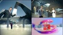 2013cctv宣传片炫动新一年[今秒]