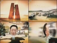 2012年溫嶺電視臺民生頻道《看溫嶺》欄目片頭[布雷克]