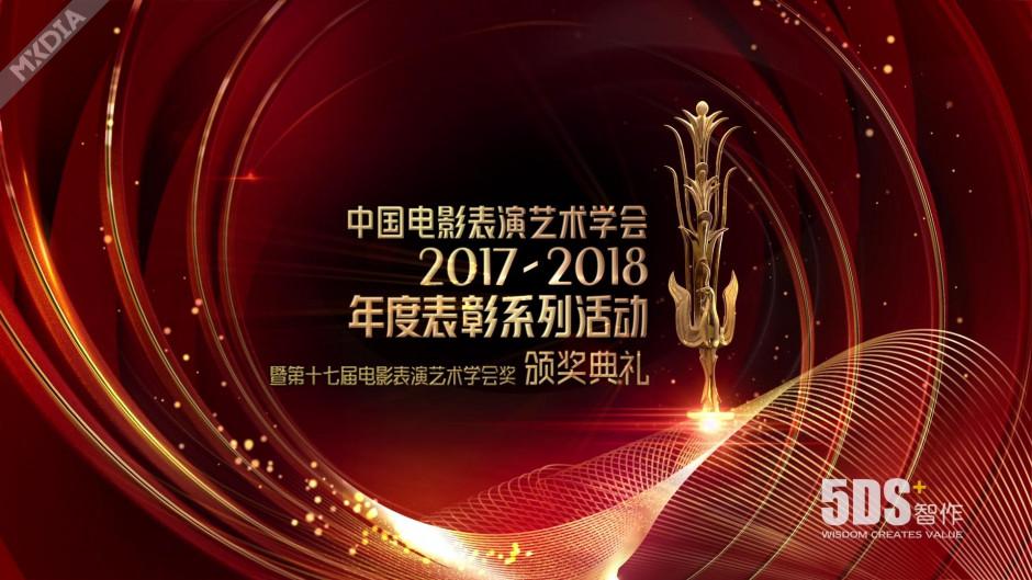 第14届金凤凰奖_2019年-5DS-第十七届金凤凰奖-宣传片